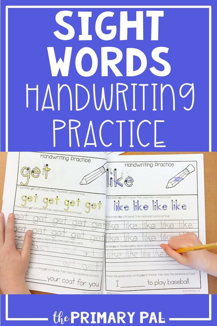 Handwriting practice with preprimer sight words distance