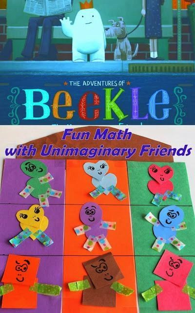 Games with Colors Shapes and Tables for Kids The Adventures of BeekleLittle Games with Colors Shapes and Tables for Kids The Adventures of Beekle We all have thema wiggly...