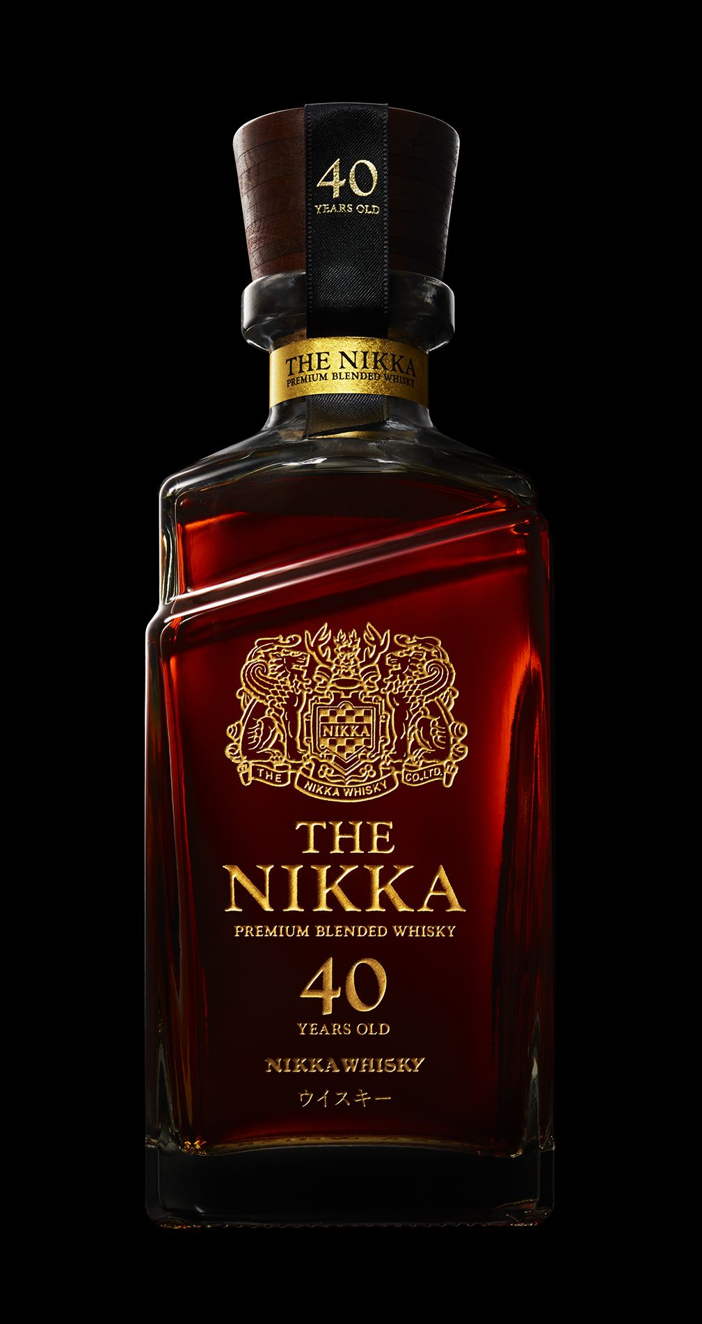 The Nikka 40 Years Old Cigars And Whiskey Wine And Liquor Alcohol Bottles