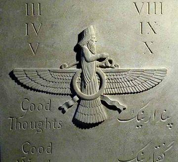 Ancient Sumerian Carving