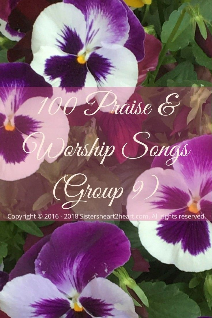 Old christian worship songs