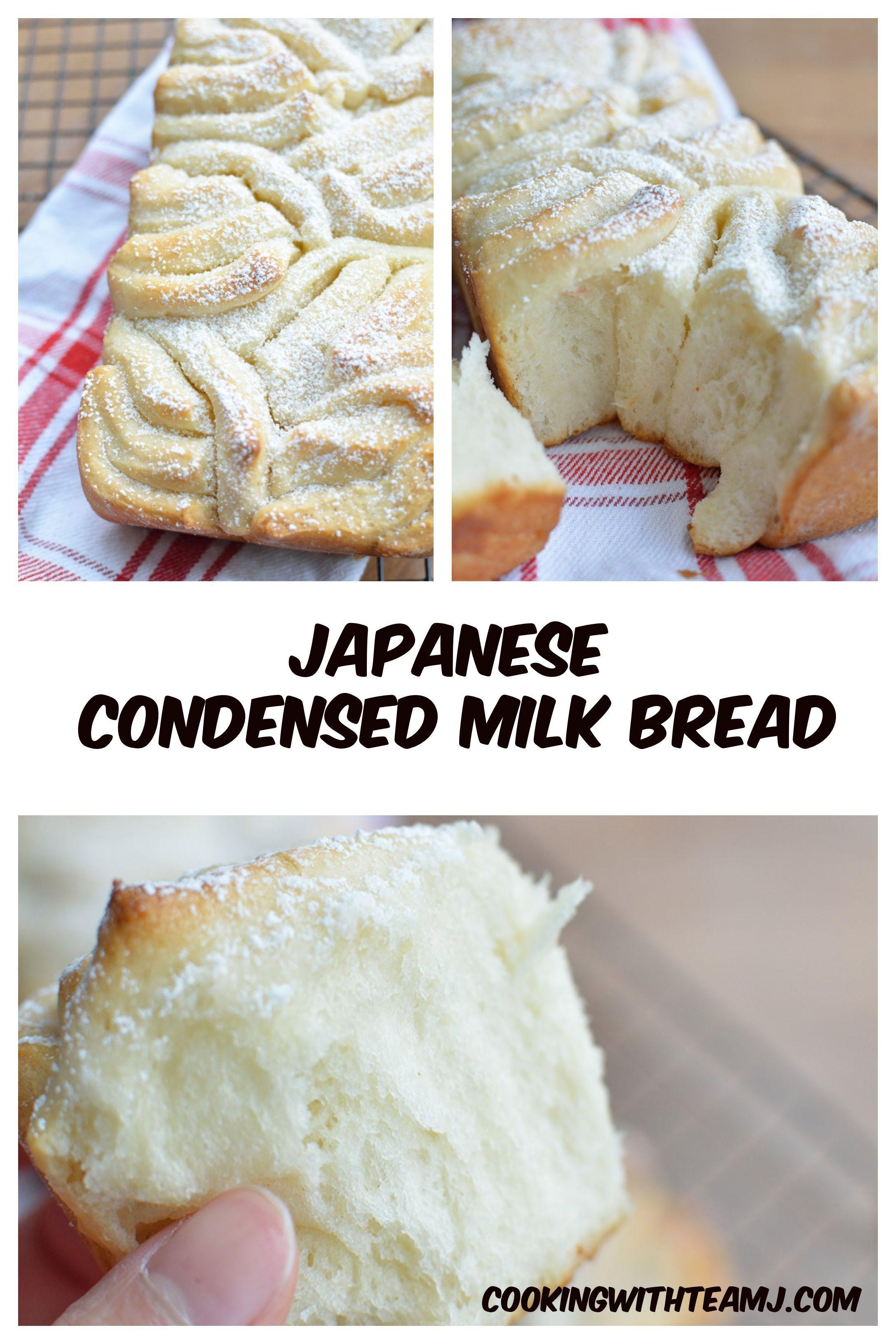 Japanese Condensed Milk Bread Recipe In 2020 Milk Bread Recipe Bread Recipes Homemade Milk Recipes
