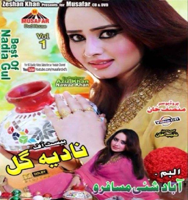 Best Of Nadia Gul Abad She Musafaro 2016