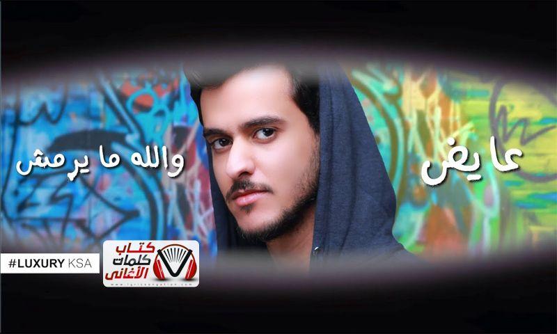 كلمات خالد عبدالرحمن انتي اجمل