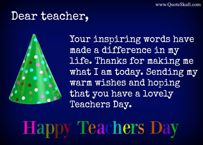 Teachers Day Wishes Messages Happy Teachers Day Wishes Message For Teacher Happy Teachers Day