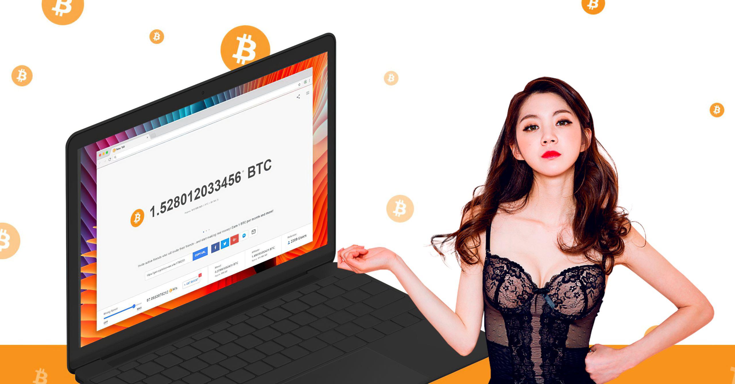 Como hacker bitcoins free bitcoins vs bitcoin exchange