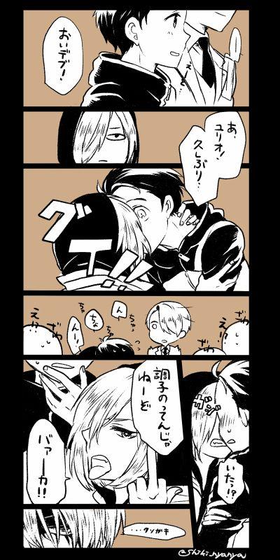 腐】YOIログまとめ02 [12]