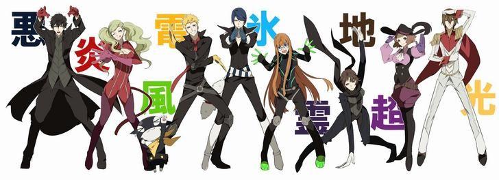 Persona 5 All Dlc Rpcs3