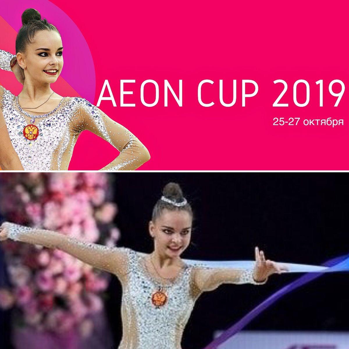 Arina Averina (Russia)🇷🇺 ÆON CUP, TakasakiJapan🇯🇵 2019