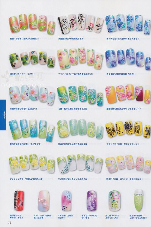 Japanese Nail Art Magazine Scan #5 | Nails With Flair | Pinterest ...
