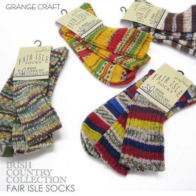 99c4e67a42ce0 Irish County Fair Isle Socks | Baby, It's Cold Outside | Socks, Sock ...