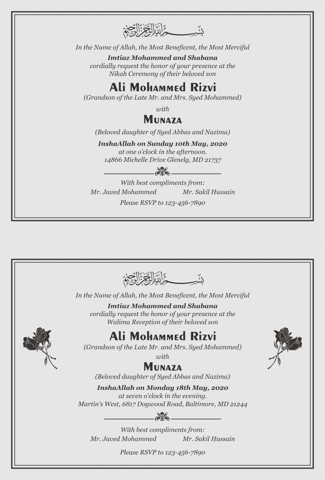 9 Marriage Card Matter In English For Daughter Muslim Wedding Cards Muslim Wedding Invitations Wedding Invitation Card Wording