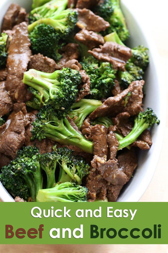 Quiet Corner:Easy Beef and Broccoli Recipe - Quiet Corner #beefandbroccoli