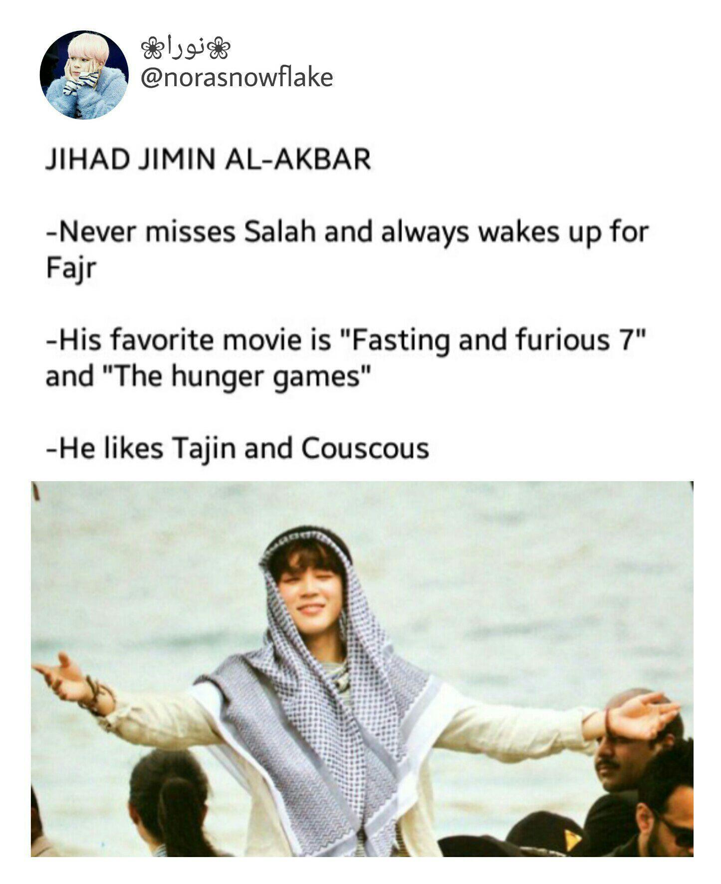 Bts Muslim Jokes Halal Boyfriends Bts Memes Hilarious Bts Memes Bts Jimin Funny