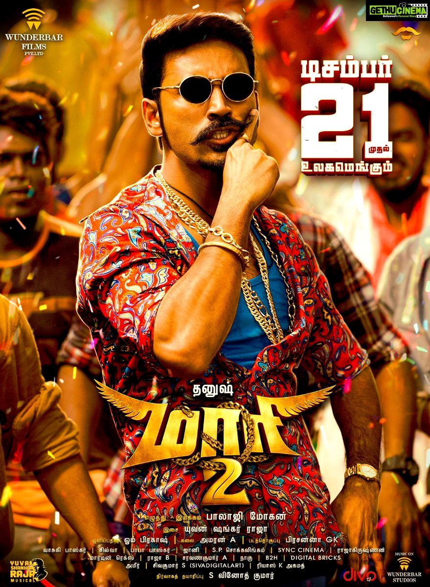 Maari 2 Tamil Movie Hd Posters Dhanush Sai Pallavi Balaji Mohan Gethu Cinema In 2020 Tamil Movies Download Movies Movie Showtimes