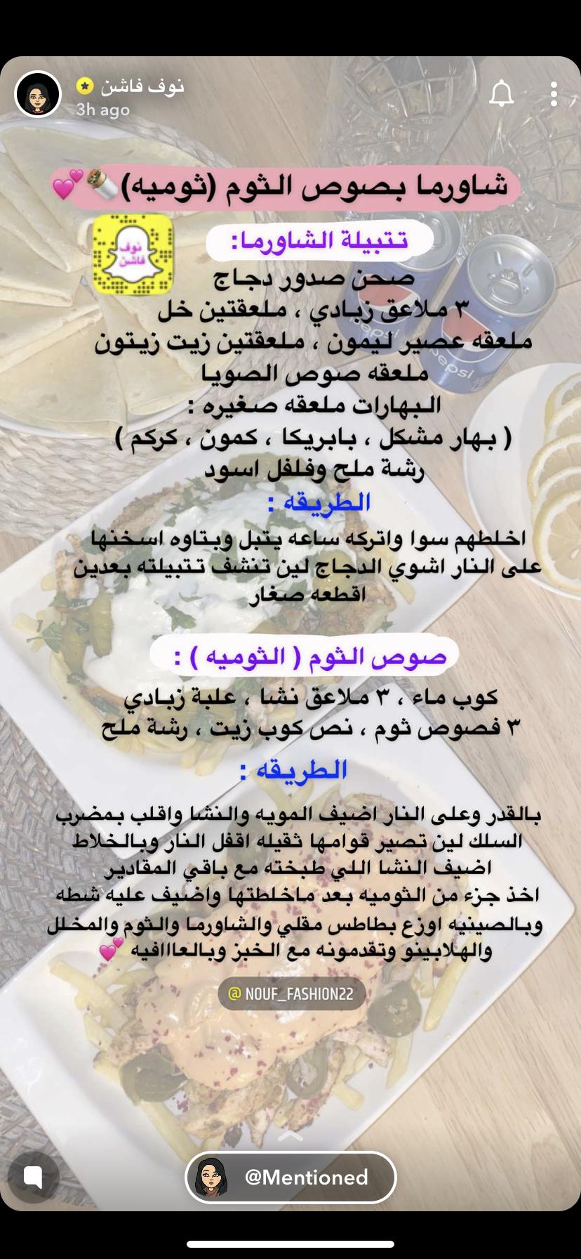 Pin By Sumaya Turkistani On Food Food Cooking