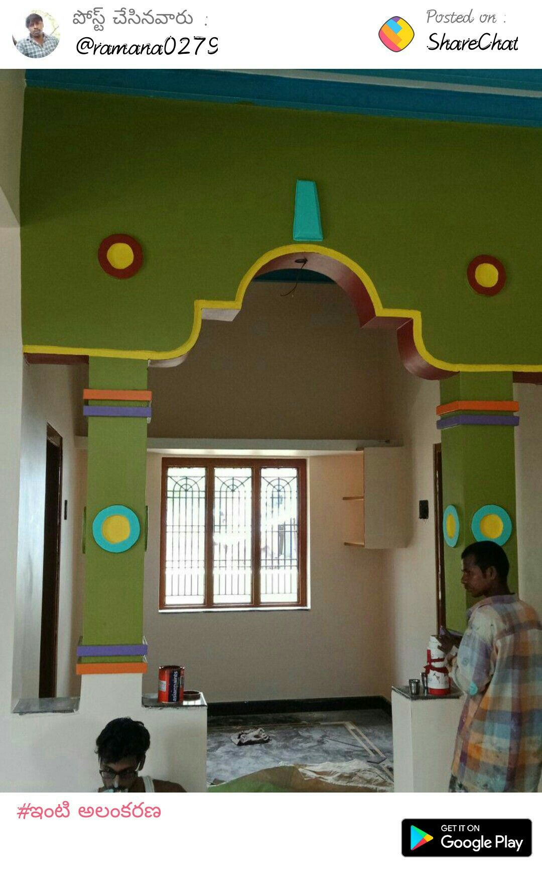 Pin By Palani On My House Arch Design Main Door Design House Front Design