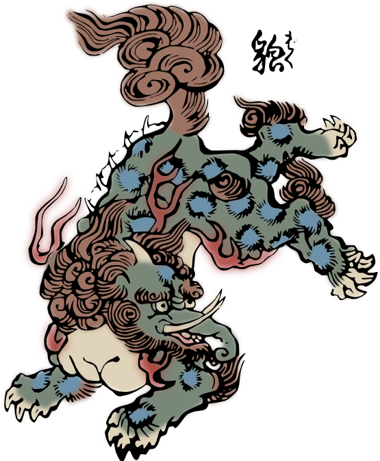 Japanese Baku Spirit 1749156 Png 555 673 Japanese Tattoo Art Dark Creatures Mythical Creatures