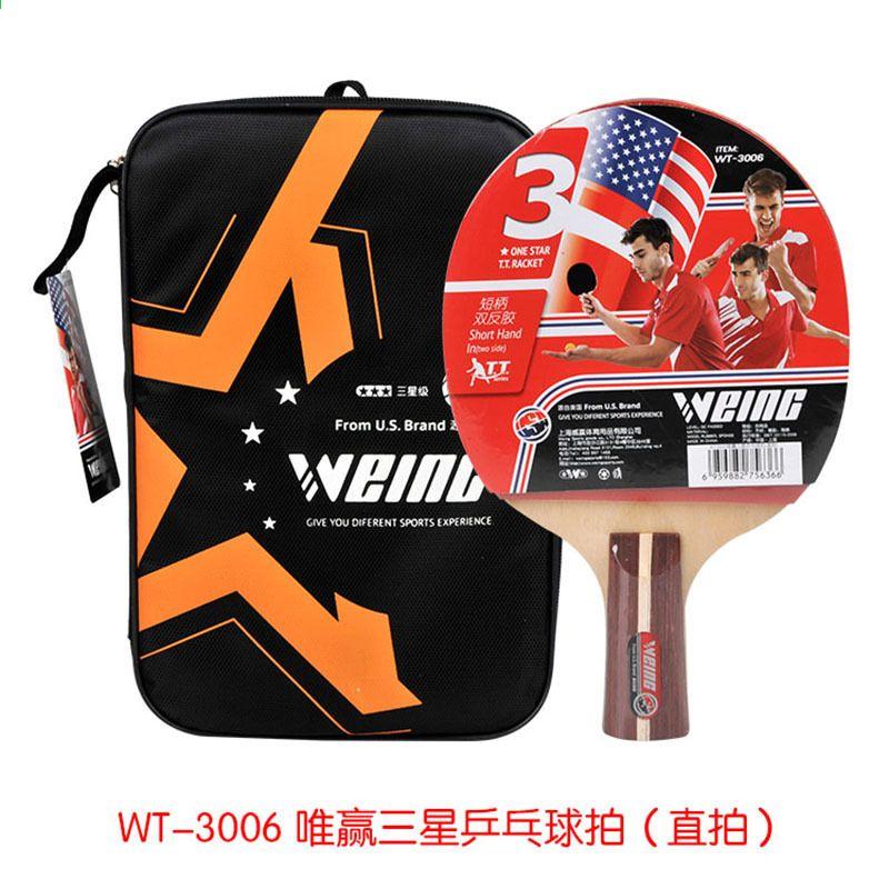 1 Buc Profesionale Profesionale Grip Pingpong Rachetă Coșuri De Mană Scurte De Mană In Rachete De Tenis De Masă Rachetă De Masă De Tenis Sports Stars Brand