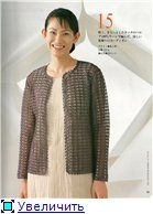 Dark Gray Cardigan free crochet graph pattern