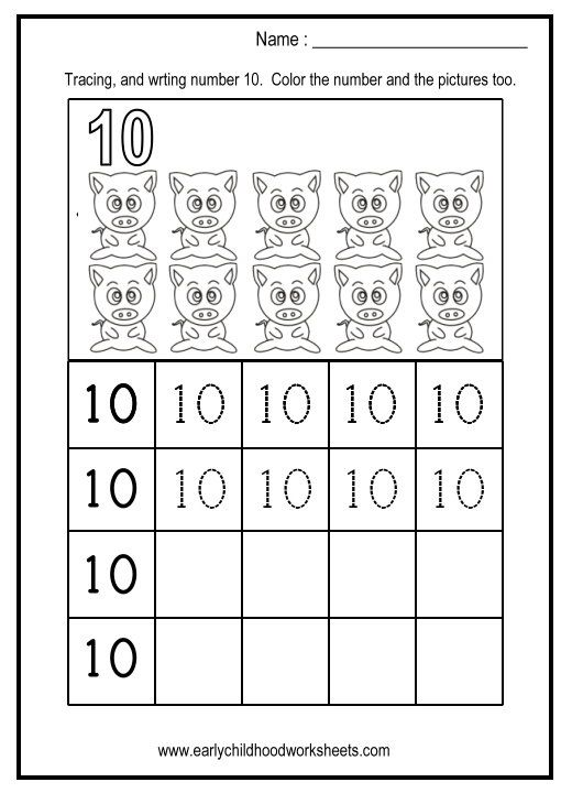 writing number worksheets | Education | Pinterest | Writing numbers ...