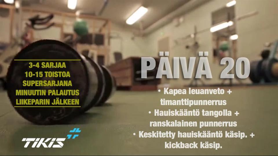 Mika Heikkilä Kädet