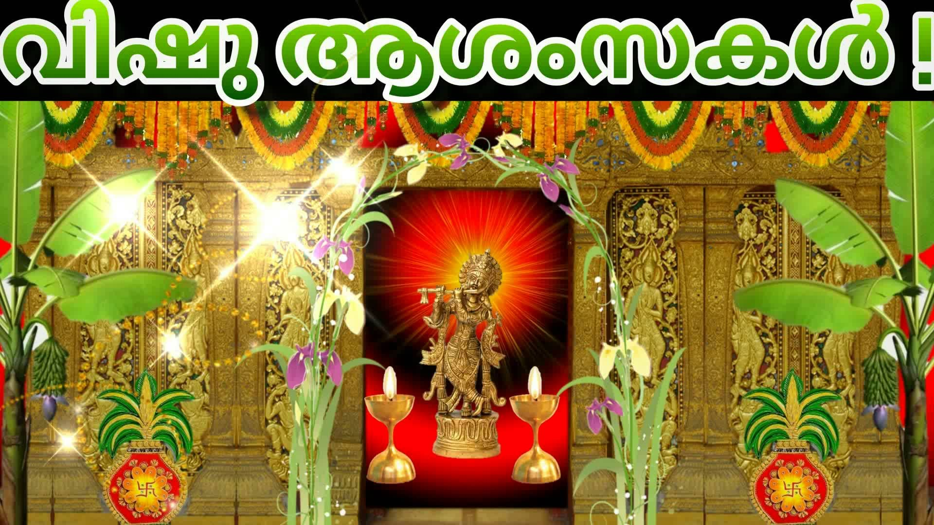 Happy Vishu Greetings In Malayalam Language Happy Vishu Greetings