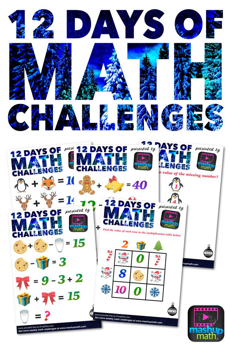 Teaching Math During The Holiday Season Is Challenging Your Kids Focus Is To Say The Least Diverted As Math Challenge Holiday Math Holiday Math Worksheets [ 1146 x 750 Pixel ]