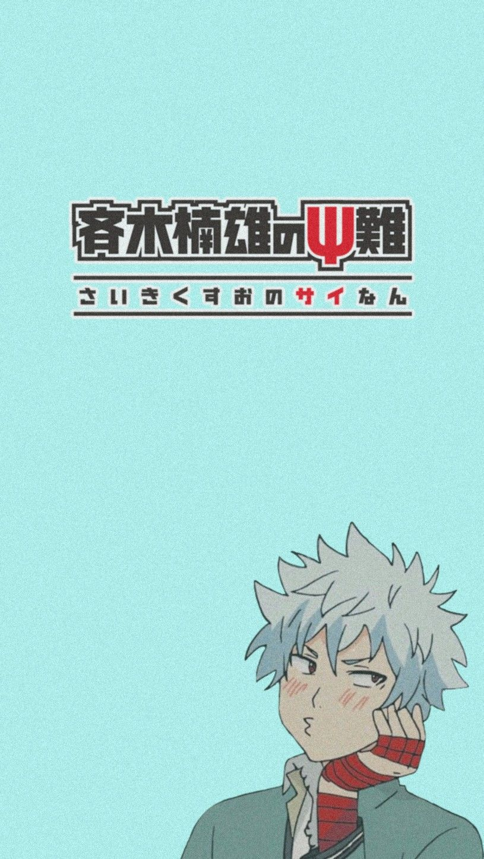 Kaido Shun Wallpaper The Disastrous Life Of Saiki K Anime Wallpaper Hero Wallpaper Saiki