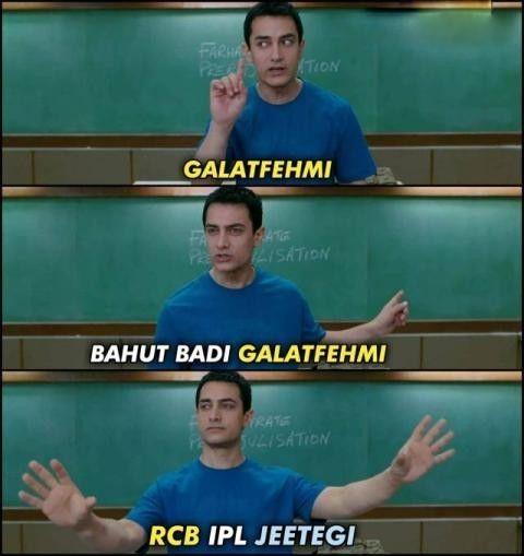 Funny Memes On RCB after the loss. | Masti Hub