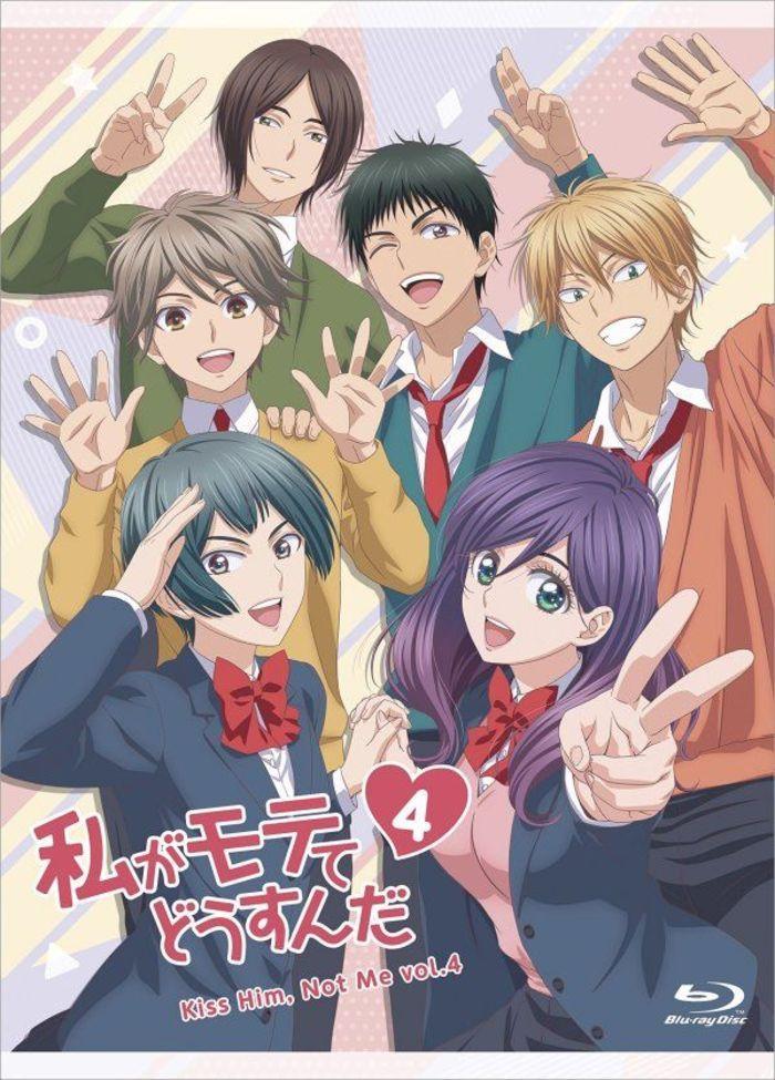 Watashi ga moutete dousunda Los 10 mejores animes cortos