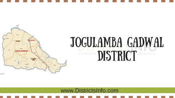 Jogulamba Gadwal District New Revenue Divisions and Mandals
