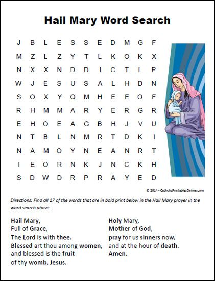 Hail Mary Word Search Printable | CatholicPrintablesOnline.com