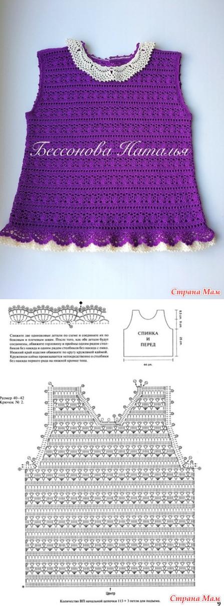 Вязание - топы,майки | Punto de crochet, Blusas y Patrones