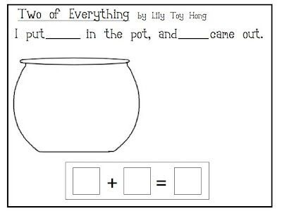 Two of Everything doubles math activity to go along with