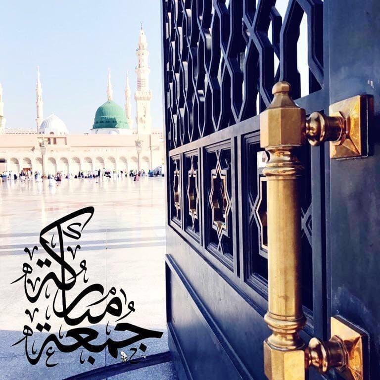 جمعة مباركة Jumma Mubarak Images Juma Mubarak Images Mubarak Images