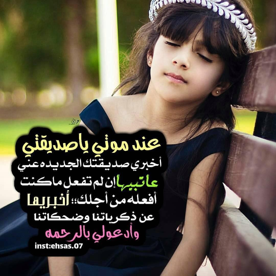 Pin By Ahlam Kamal On ٠ Senior Pictures My Friend Incoming Call Screenshot