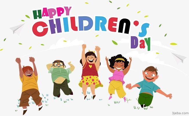 يوم الطفل العالمي اليوم العالمي للطفل Children Photography Children Family Guy
