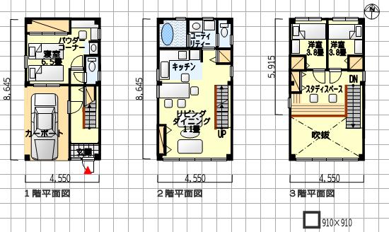 カナルホーム On Instagram スタイリッシュな3階建てのお家です