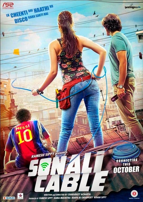 Sonali Cable 2014 Hindi Dvdscr X264 350mb Watch Hd Movie Hindi Movies Free Movie Downloads Download Movies