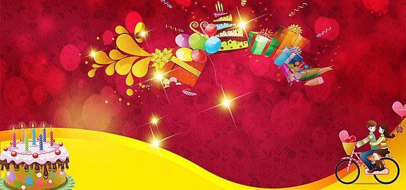 Happy Birthday Background Birthday Background Images Birthday Background Birthday Background Design Baby birthday background images hd