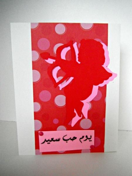 Arab cupid