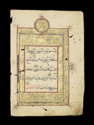'Abd al-Hadi al-Sudi (d. 1525-26), prayers, in the al-Qadiriyyah Sufi tradition | China, 17th Century