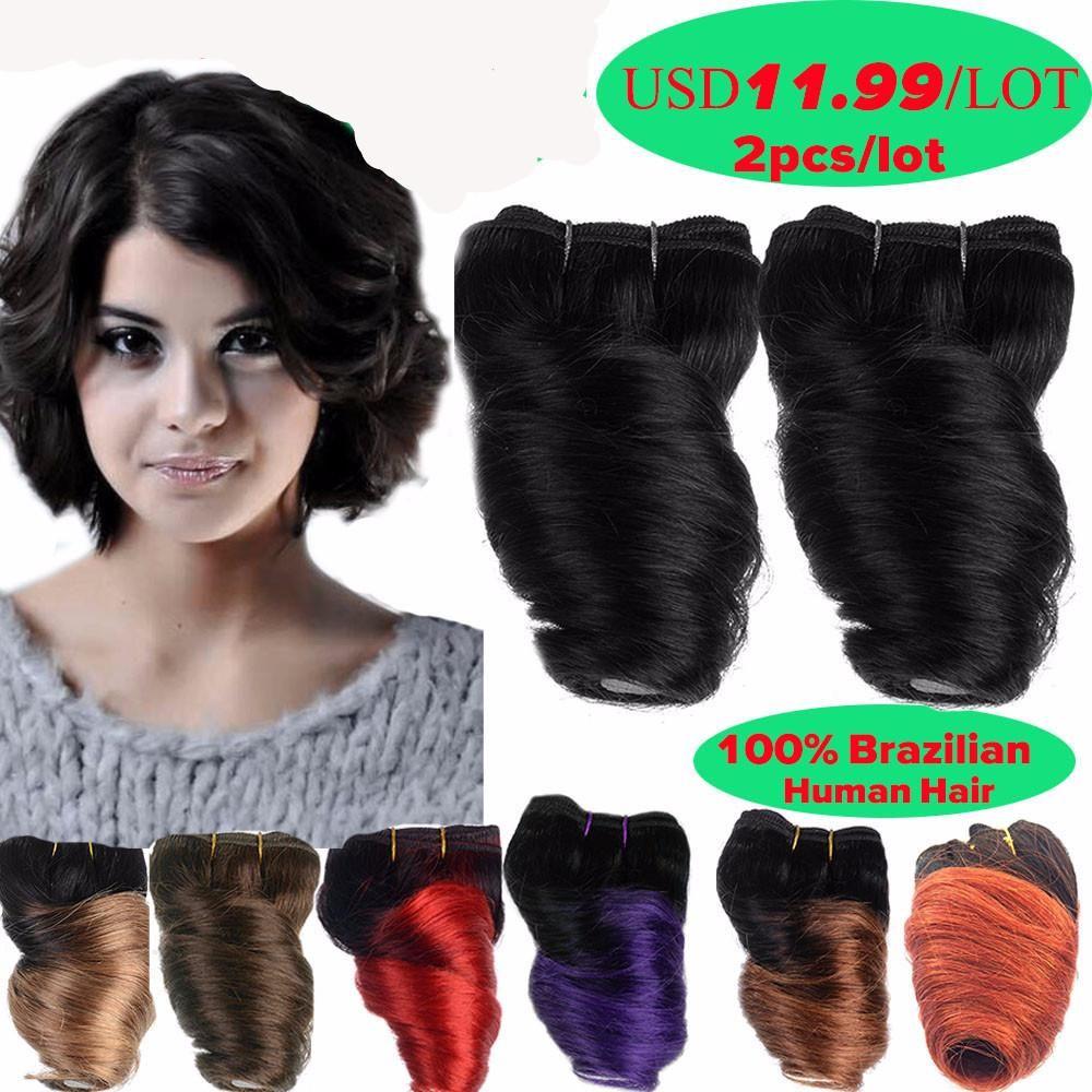 2bundleslot Short 8inch Brazilian Virgin Hair Fumi Spring Curl Hair