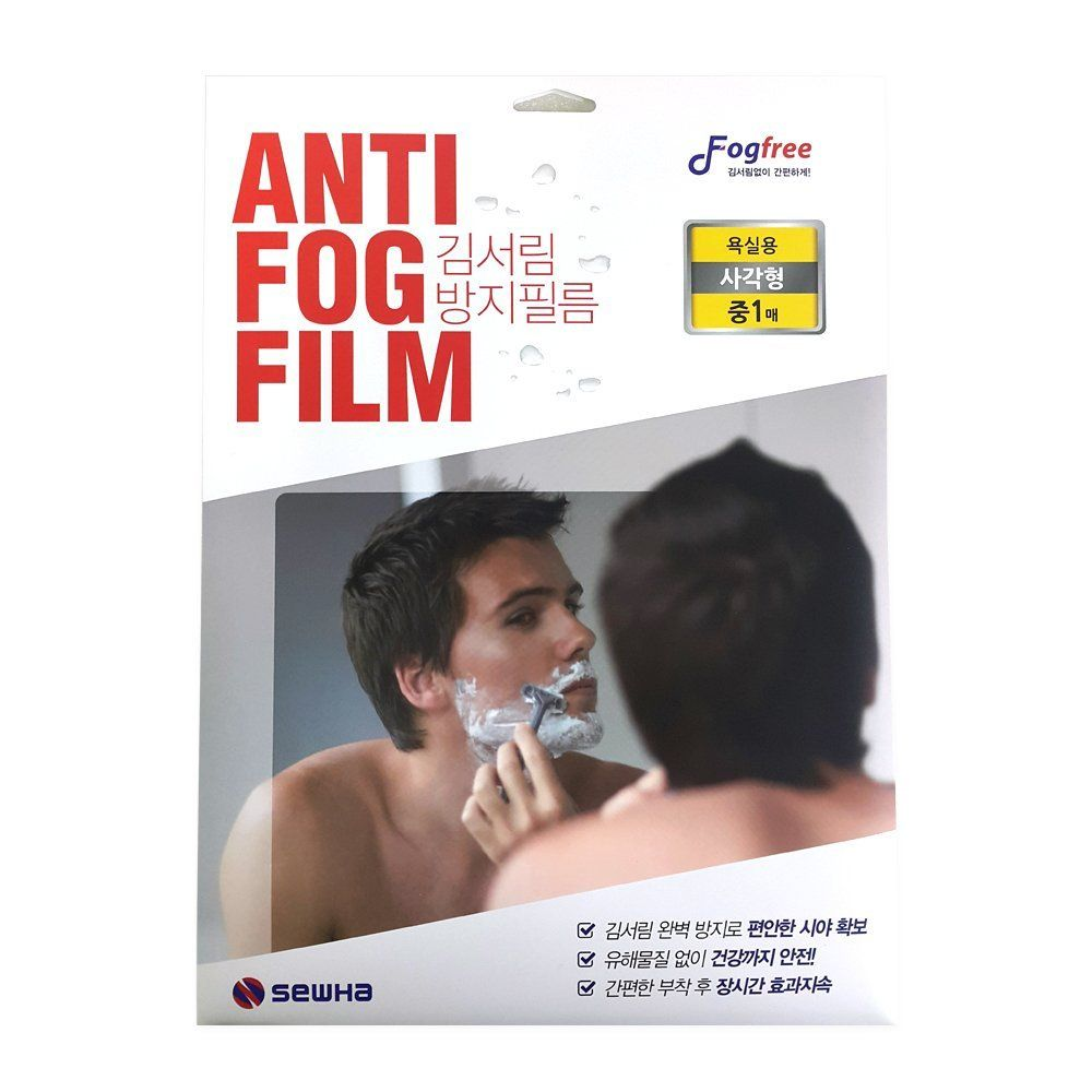 Sewha P C Fogfree Anti Fog Film For Bathroom Mirror Medium