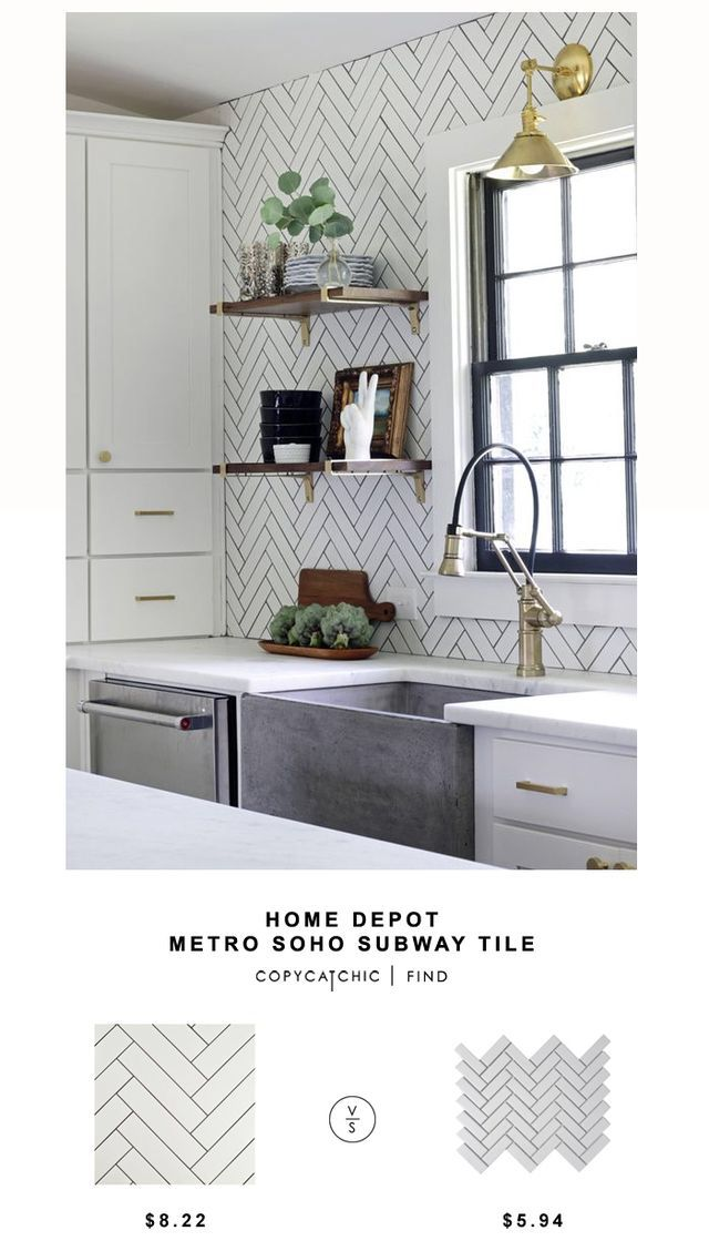 Home Depot Metro Soho Subway Tile | For the Home | Pinterest