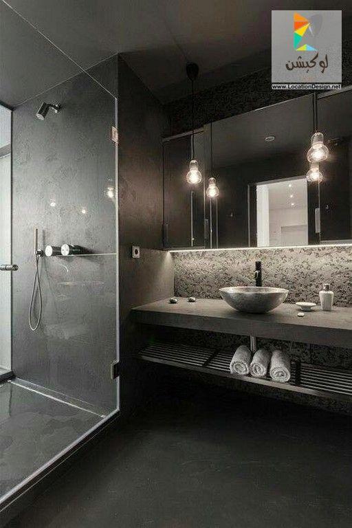 احدث افكار ديكورات حمامات 2017 2018 تصميمات مودرن ونصائح مفيدة لوكشين ديزين نت Modern Loft Apartment Bathroom Color Schemes Apartment Interior Design