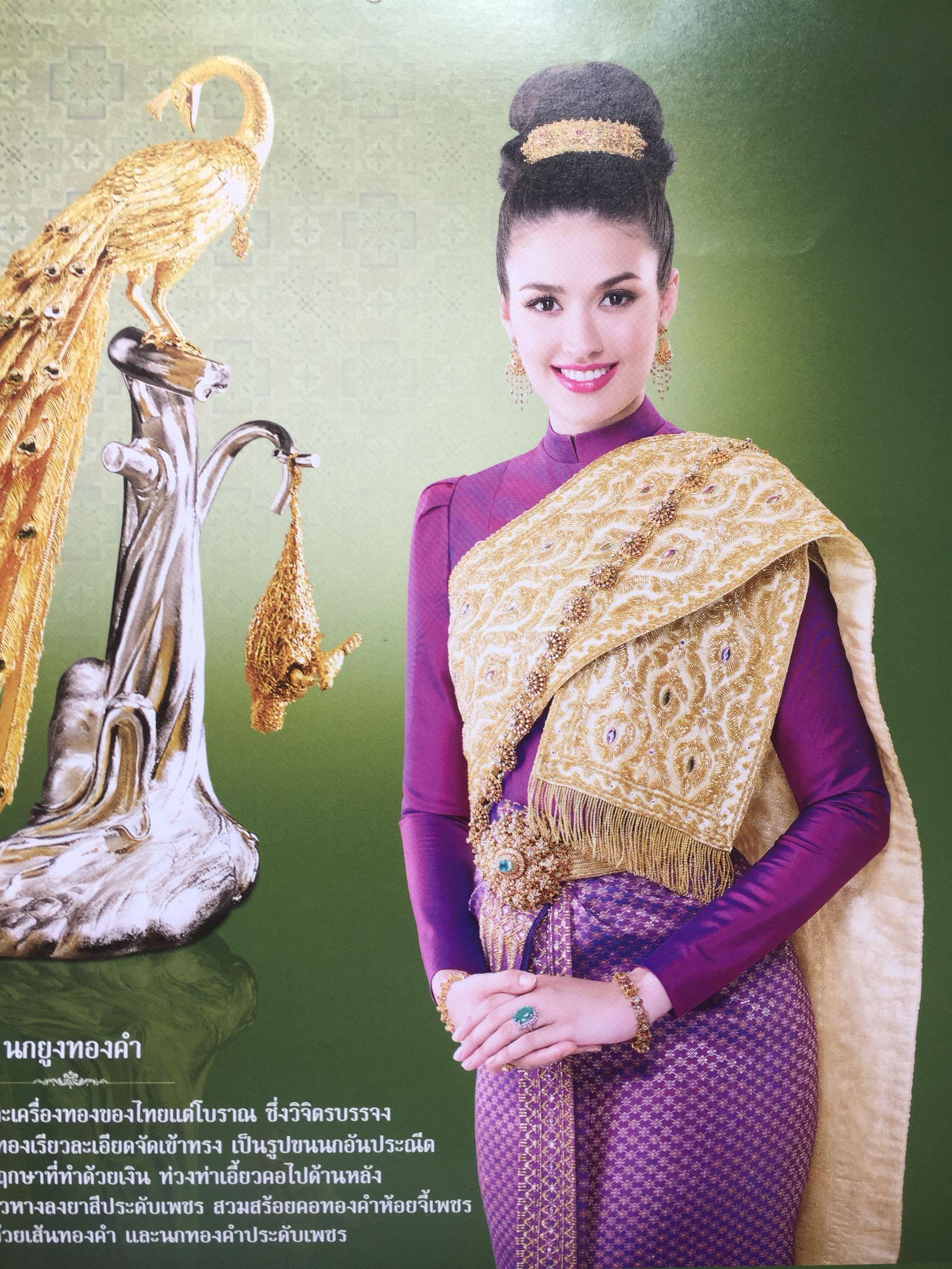 Gold Violet Beautiful Thai traditional dress. | B&M ❥ Thai style ...