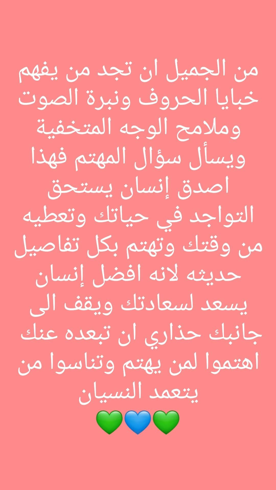 Pin By Lyan Hitham On خواطر Calligraphy Arabic Calligraphy Diy