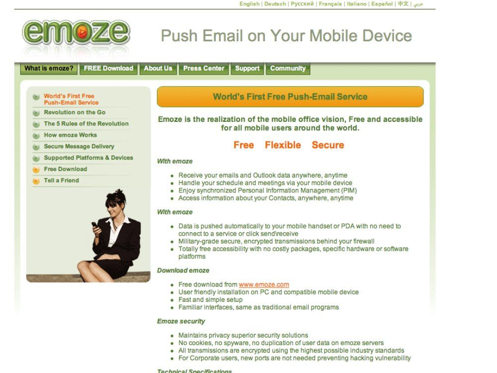 BlackBerry push email challenge | Emoze, the free alternative to BlackBerry push email, is expanding its mobile offering with new Gmail support, a UK operator deal, plus plans for a new corporate service Buying advice from the leading technology site